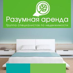 Аренда квартир и офисов Березайки