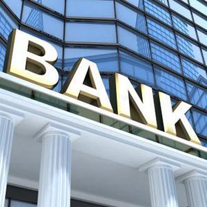 Банки Березайки