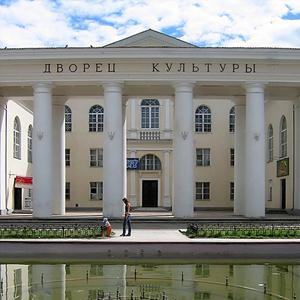 Дворцы и дома культуры Березайки