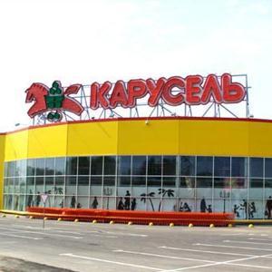 Гипермаркеты Березайки