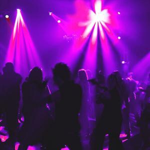 Ночные клубы Березайки