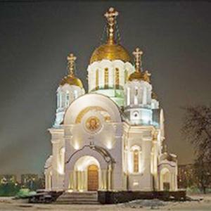 Религиозные учреждения Березайки