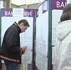 Центры занятости в Березайке