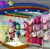 Детские магазины в Березайке