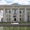 Дворцы и дома культуры в Березайке