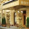 Гостиницы в Березайке