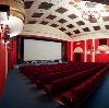 Кинотеатры в Березайке
