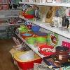 Магазины хозтоваров в Березайке