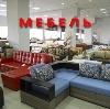 Магазины мебели в Березайке