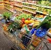 Магазины продуктов в Березайке