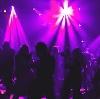 Ночные клубы в Березайке