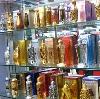 Парфюмерные магазины в Березайке
