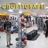 Спортивные магазины в Березайке