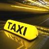 Такси в Березайке